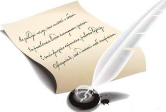 перо-и-бумага