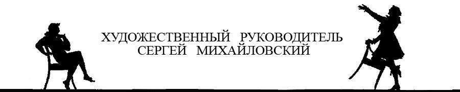 http://mastermikhaiser.ru/wp-content/uploads/2016/12/11111-1.jpg